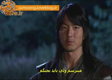 پادشاه دائموسین ویکی پدیا و تا عکس از Hero JaeJoong عکس و